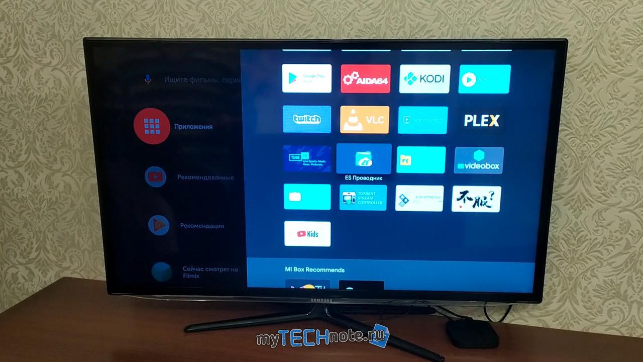 Xiaomi Mi Box S – отличная замена встроенному Smart TV - www