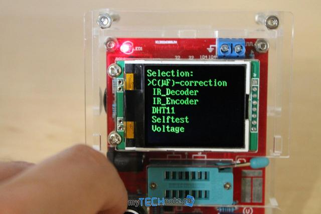 Транзистор тестер M328 – сборка и обзор [DIY] - дополнительные функции