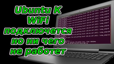 Инструкцию по linux