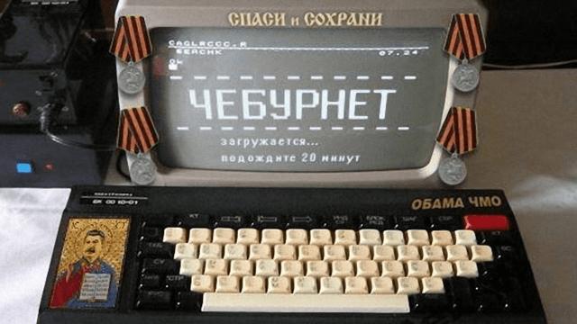 Чебурнет всё ближе - россиянам плевать, топ IT новостей за неделю [06.05]